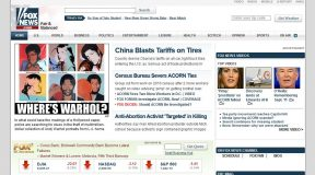 News Headlines from Sept 12, 2009